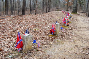 Unknown Confederate soldiers along the Natchez Trace
