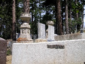 Madam Dora DuFran's grave at Mt. Moriah
