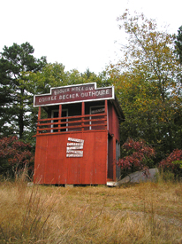Booger Hollow, Arkansas double decker outhouse