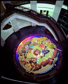 TSHM Rotunda