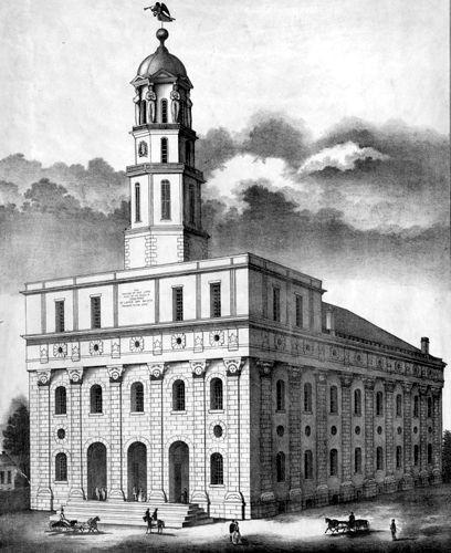 Mormon Temple in Nauvoo, Illinois