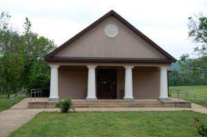 Fort Davidson, Missouri Visitor Center