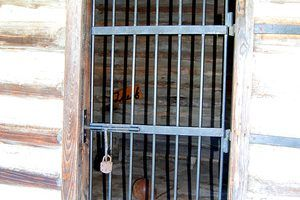 Fort Gibson, OK - Jail