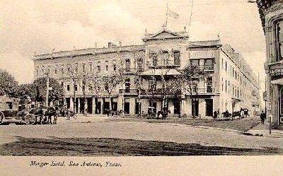San Antonio Menger Hotel 1905