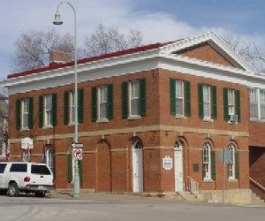 The first bank to be robbed by the James-Younger Gang was in Liberty, Missouri on February 13, 1866. By Kathy Weiser-Alexander.