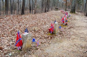 13 Confederate Graves, Old Natchez Trace. Kathy Weiser