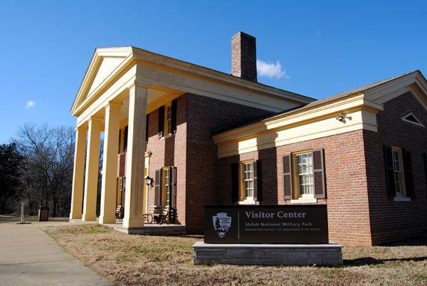 Shiloh Military Park Visitor's Center.