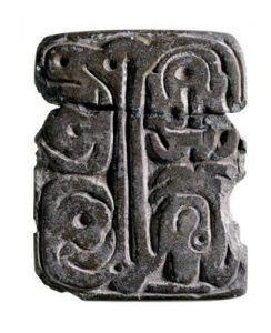 Adena Stone Tablet