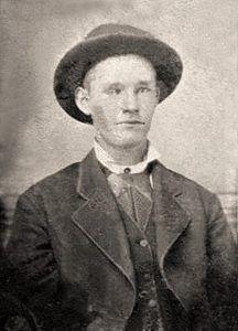 Robert Woodson Hite, member of the James Gang