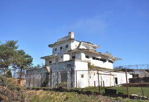 WWII Harbor Entrance Control Post at Fort Stark, New Hampshire disguised to look like a coastal mansion. Photo courtesy Wikipedia.