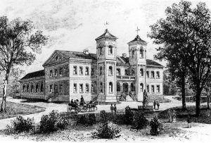 William & Mary College in Williamsburg, Virginia