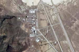 Area 51 Arial